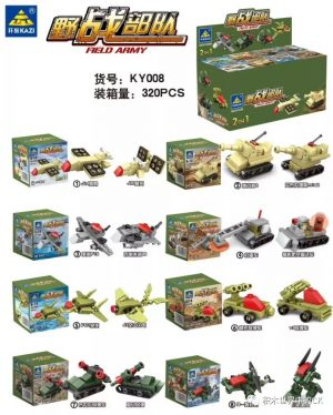 KAZI / GBL / BOZHI KY008-3 Field Force 8 0