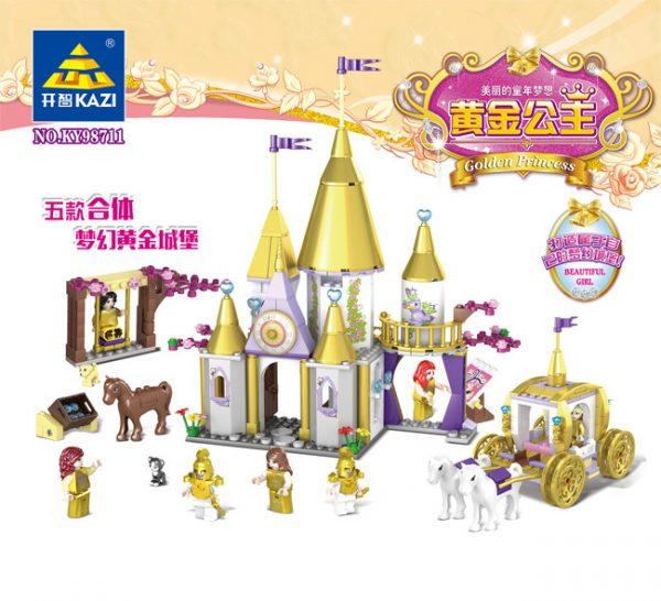 KAZI / GBL / BOZHI KY98711 Golden Princess: Dream Golden Castle 0