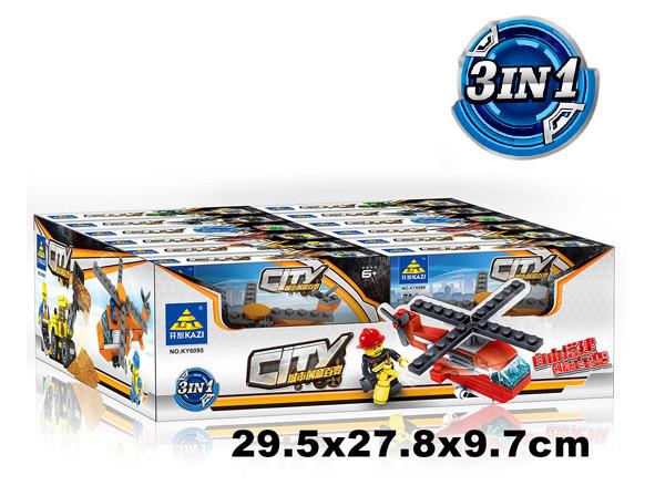 KAZI / GBL / BOZHI KY6095-3 City ExpertCreator 6 0