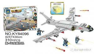 KAZI / GBL / BOZHI KY84096 National Eagle: Bomber-6K Bomber 0