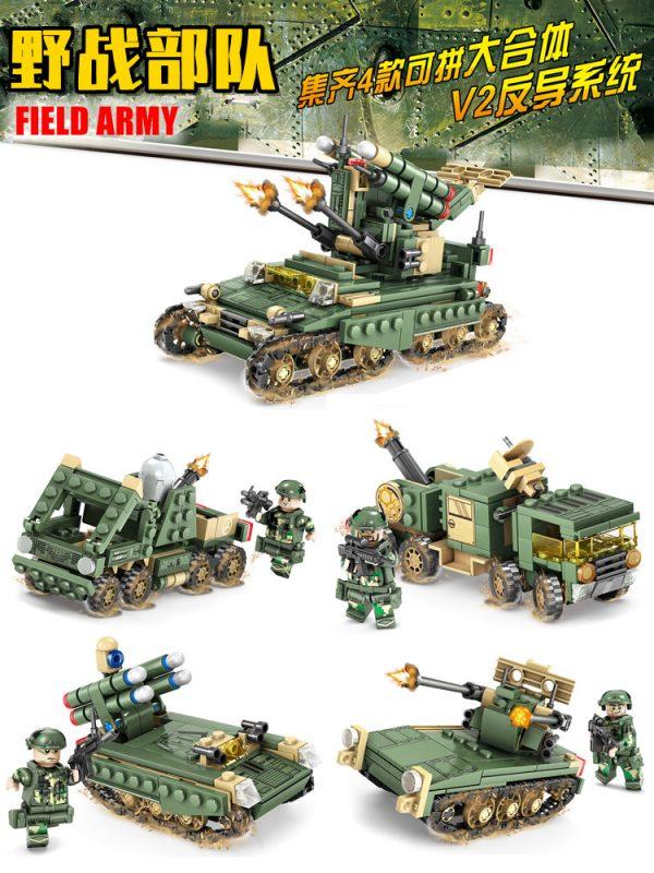 KAZI / GBL / BOZHI KY84056-4 Field Force: V2 Anti-Missile System 0