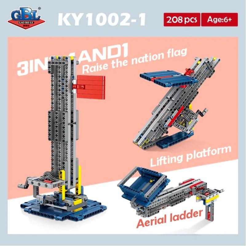 1654 - KAZI Block