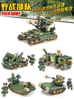 KAZI / GBL / BOZHI KY84056-2 Field Force: V2 Anti-Missile System 0