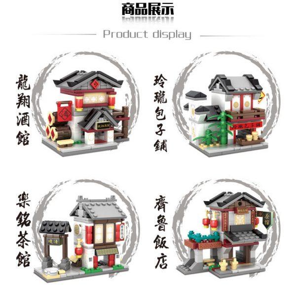 KAZI / GBL / BOZHI KY5005 China Street: Commercial Street Longxiang Tavern, Lingling Baozi Shop, Leming Tea House, Qilu Hotel 2