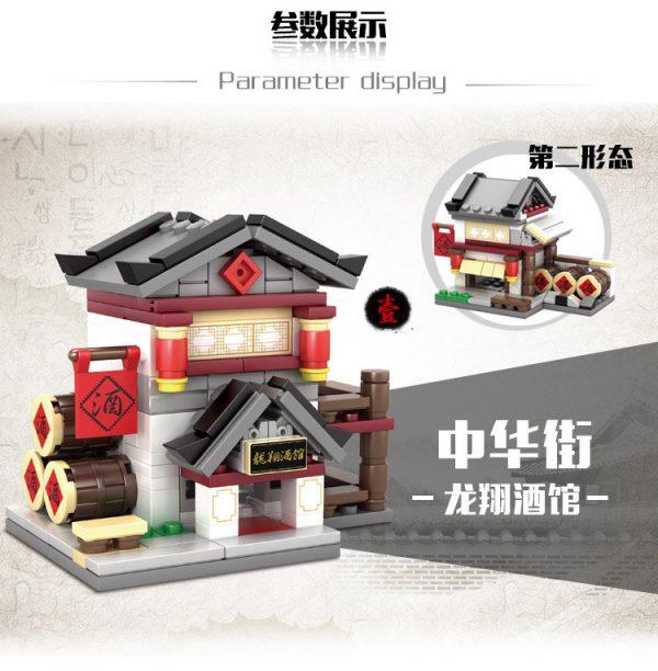 KAZI / GBL / BOZHI KY5005 China Street: Commercial Street Longxiang Tavern, Lingling Baozi Shop, Leming Tea House, Qilu Hotel 3