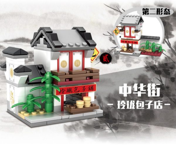 KAZI / GBL / BOZHI KY5005 China Street: Commercial Street Longxiang Tavern, Lingling Baozi Shop, Leming Tea House, Qilu Hotel 5