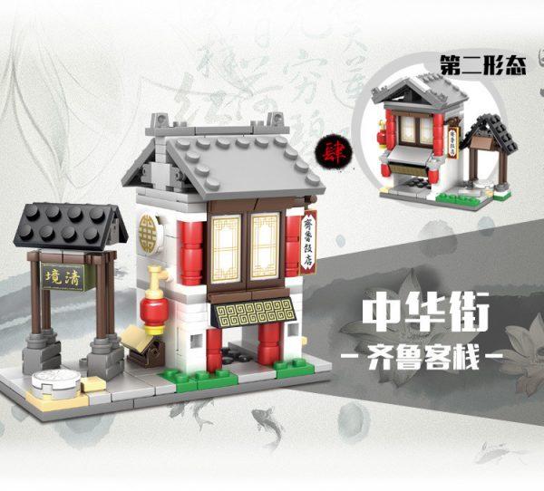 KAZI / GBL / BOZHI KY5005 China Street: Commercial Street Longxiang Tavern, Lingling Baozi Shop, Leming Tea House, Qilu Hotel 9