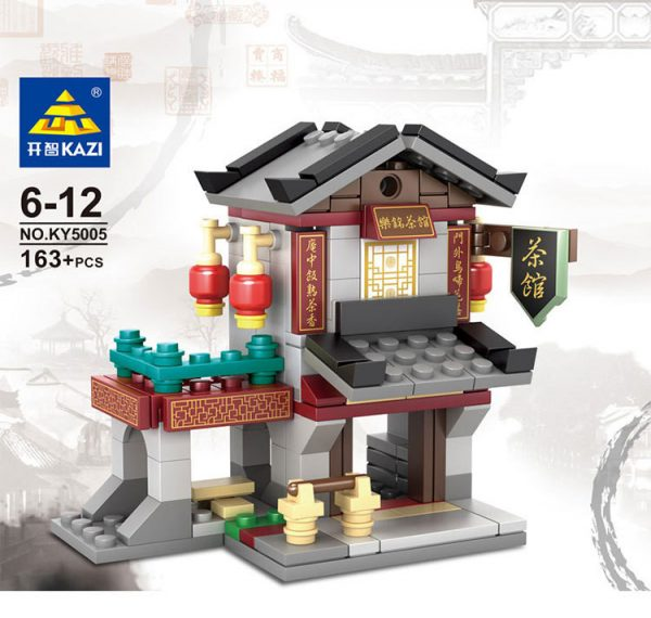 KAZI / GBL / BOZHI KY5005 China Street: Commercial Street Longxiang Tavern, Lingling Baozi Shop, Leming Tea House, Qilu Hotel 15