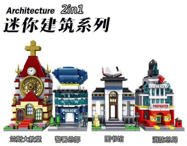 KAZI / GBL / BOZHI KY5002 Mini Building: Library 2in1 1