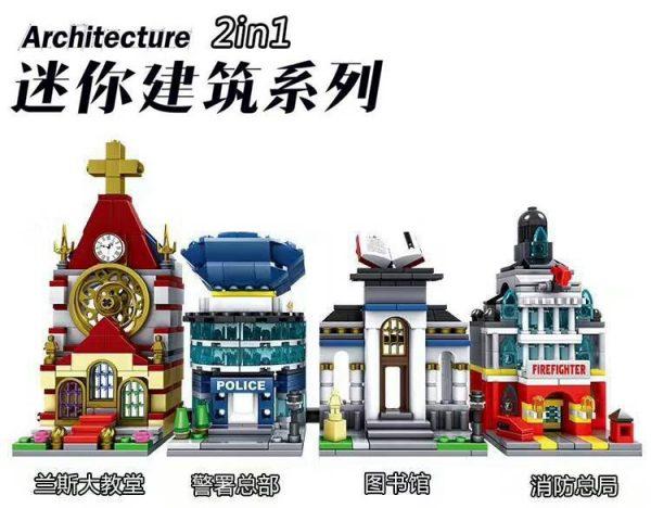KAZI / GBL / BOZHI KY5004 Mini Building: Fire Department 2in1 1