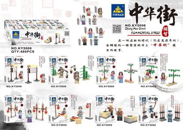 KAZI / GBL / BOZHI KY5006 China Street: Mo Xiaobei, Tong Xiangyu, White Boss, Shui Furong, Lu Xiucai, Qin Noshuang, Wu Dazui, Evil Catch 1