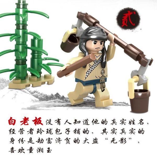 KAZI / GBL / BOZHI KY5006 China Street: Mo Xiaobei, Tong Xiangyu, White Boss, Shui Furong, Lu Xiucai, Qin Noshuang, Wu Dazui, Evil Catch 3