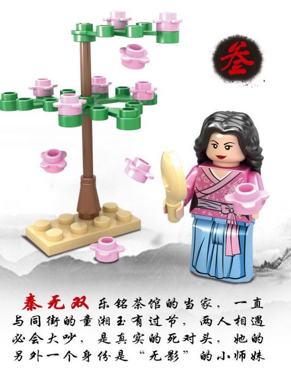 KAZI / GBL / BOZHI KY5006 China Street: Mo Xiaobei, Tong Xiangyu, White Boss, Shui Furong, Lu Xiucai, Qin Noshuang, Wu Dazui, Evil Catch 4