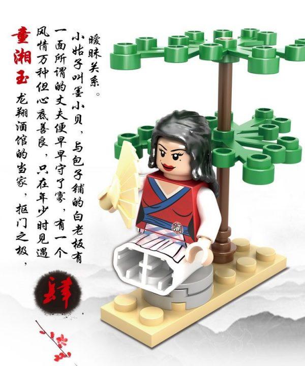 KAZI / GBL / BOZHI KY5006 China Street: Mo Xiaobei, Tong Xiangyu, White Boss, Shui Furong, Lu Xiucai, Qin Noshuang, Wu Dazui, Evil Catch 5