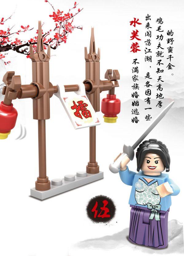 KAZI / GBL / BOZHI KY5006 China Street: Mo Xiaobei, Tong Xiangyu, White Boss, Shui Furong, Lu Xiucai, Qin Noshuang, Wu Dazui, Evil Catch 6