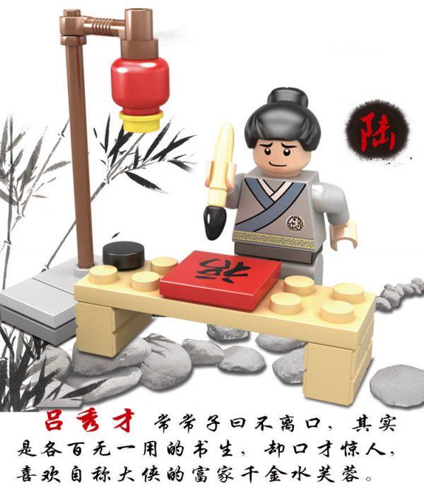 KAZI / GBL / BOZHI KY5006 China Street: Mo Xiaobei, Tong Xiangyu, White Boss, Shui Furong, Lu Xiucai, Qin Noshuang, Wu Dazui, Evil Catch 7