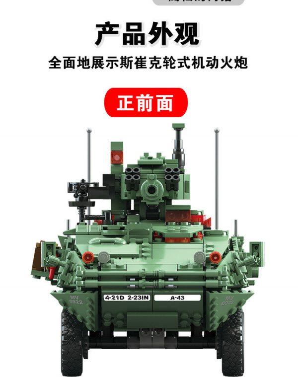KAZI / GBL / BOZHI KY10001 Stricker Wheeled Mobile Artillery 1:21 4