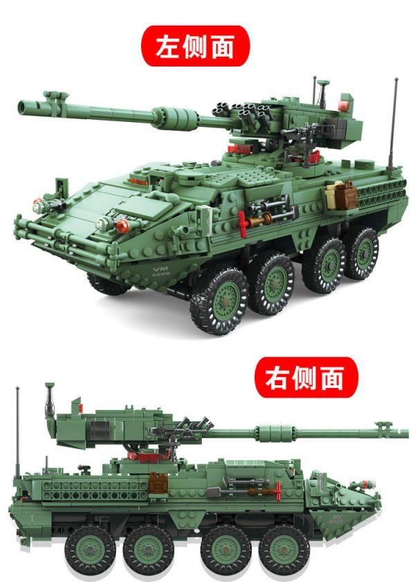 KAZI / GBL / BOZHI KY10001 Stricker Wheeled Mobile Artillery 1:21 5