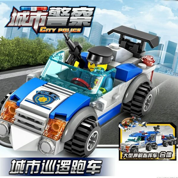 KAZI / GBL / BOZHI KY67252-4 City Police: Large Escort Command Vehicle 4in1 4 Fit 1
