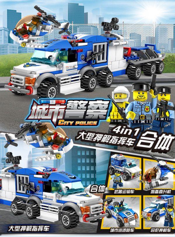 KAZI / GBL / BOZHI KY67252-4 City Police: Large Escort Command Vehicle 4in1 4 Fit 5