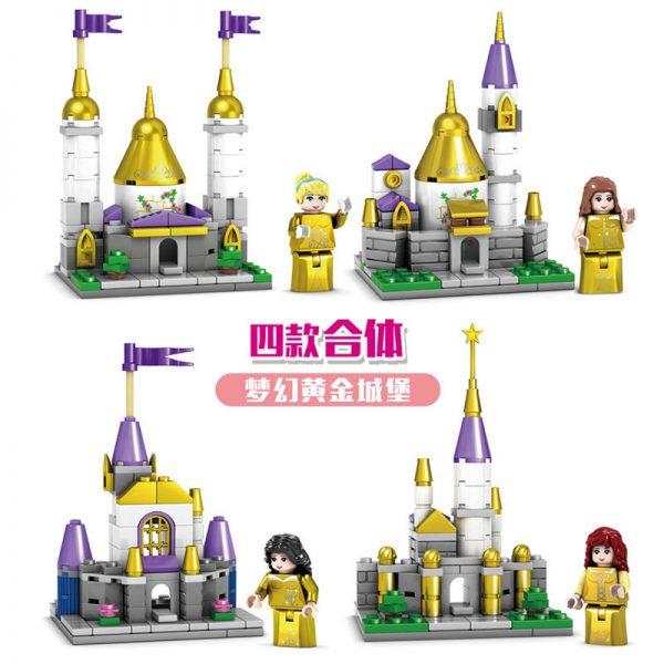 KAZI / GBL / BOZHI KY98709 Dream Golden Castle, four-in-one. 1