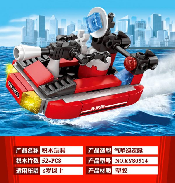 KAZI / GBL / BOZHI KY80514-8 Urban Fire: Heavy Fire Helicopter 8IN1 8 Fit 2