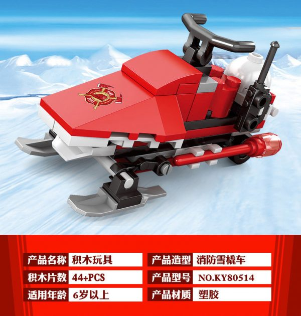 KAZI / GBL / BOZHI KY80514-3 Urban Fire: Heavy Fire Helicopter 8IN1 8 Fit 4