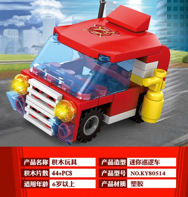 KAZI / GBL / BOZHI KY80514-3 Urban Fire: Heavy Fire Helicopter 8IN1 8 Fit 5