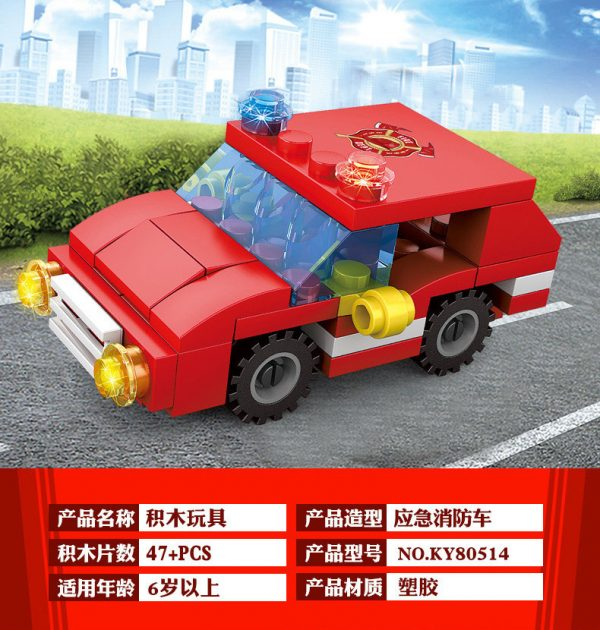 KAZI / GBL / BOZHI KY80514-2 City Fire: Heavy Fire Helicopter 8IN1 8 Fit 7