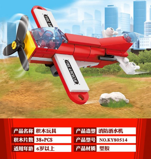 KAZI / GBL / BOZHI KY80514-2 City Fire: Heavy Fire Helicopter 8IN1 8 Fit 8