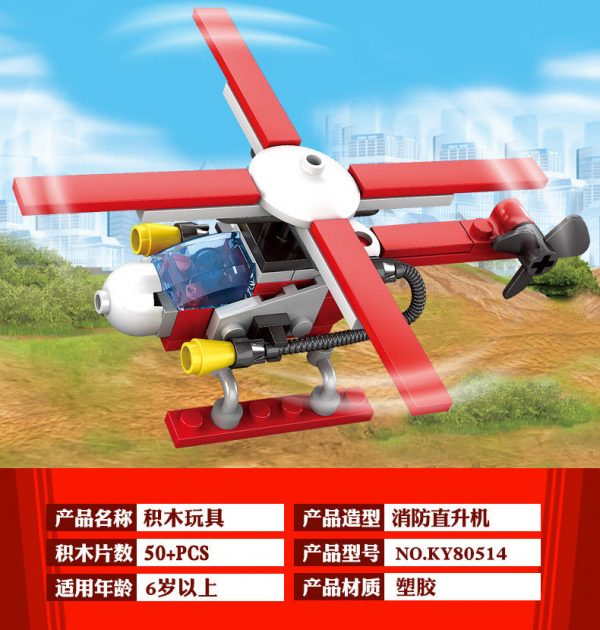 KAZI / GBL / BOZHI KY80514-2 City Fire: Heavy Fire Helicopter 8IN1 8 Fit 9