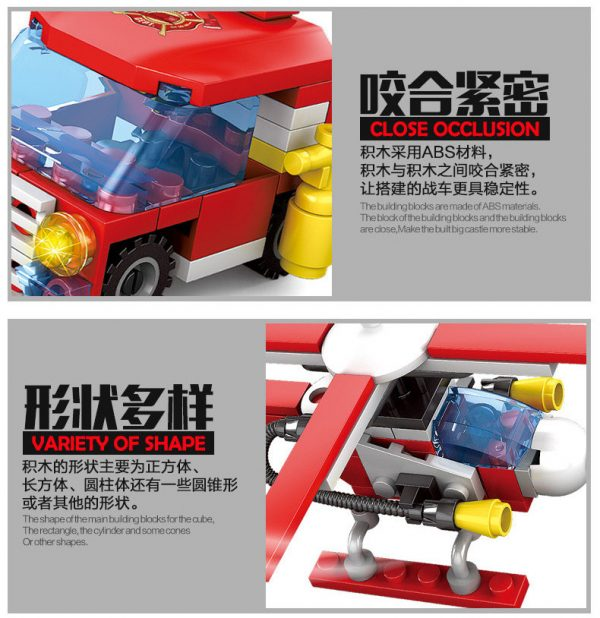 KAZI / GBL / BOZHI KY80514-8 Urban Fire: Heavy Fire Helicopter 8IN1 8 Fit 10