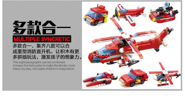 KAZI / GBL / BOZHI KY80514-3 Urban Fire: Heavy Fire Helicopter 8IN1 8 Fit 12