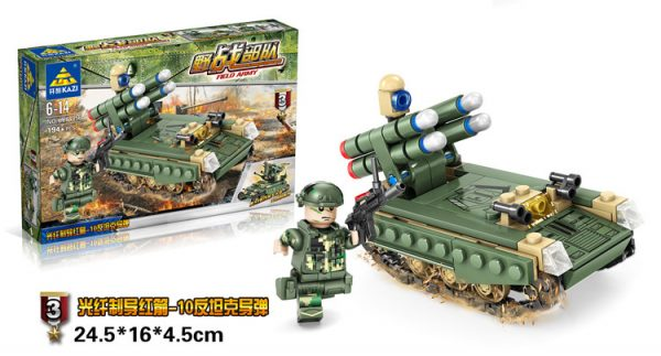 KAZI / GBL / BOZHI KY84056-2 Field Force: V2 Anti-Missile System 3