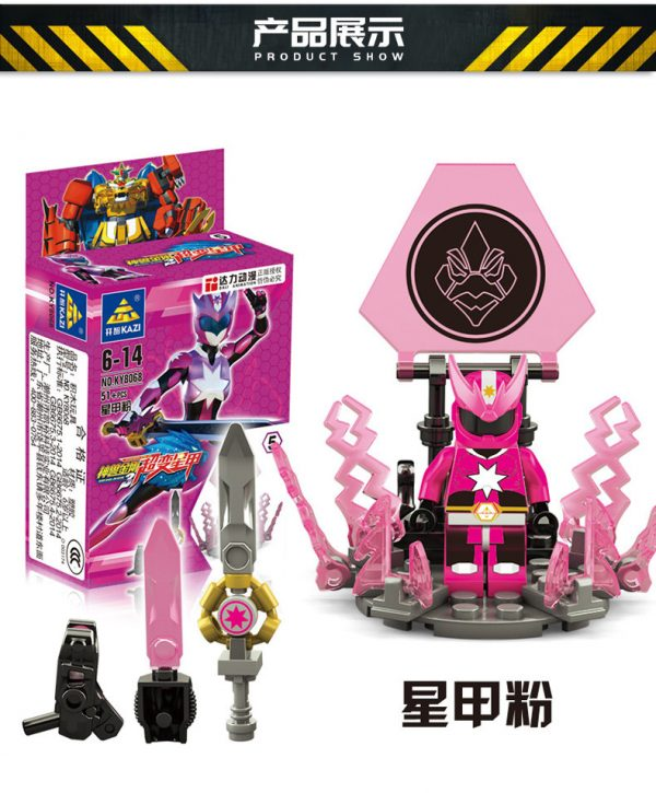 KAZI / GBL / BOZHI KY8068-3 God Beast King Kong Super-Variable Star Armor God Beast Star King A Aberdeen 1
