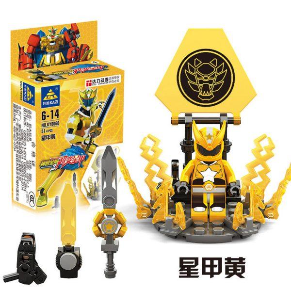 KAZI / GBL / BOZHI KY8068-4 God Beast King Kong Super-Variable Star Armor God Beast Star King A Aberdeen 3