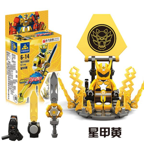 KAZI / GBL / BOZHI KY8068-6 God Beast King Kong Super-Variable Star Armor God Beast Star King A Aberdeen 3