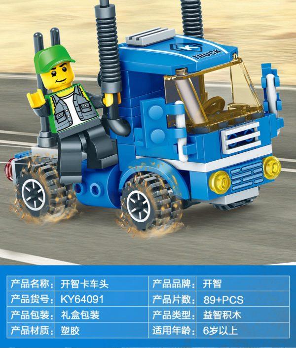 KAZI / GBL / BOZHI KY64091-1 City Freight: Kaizhi Beach Car, Kaizhi Repair Station, Kaizhi Truck Head, Kaizhi Freight Center 7