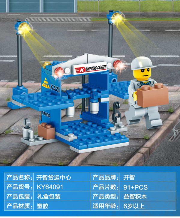 KAZI / GBL / BOZHI KY64091-1 City Freight: Kaizhi Beach Car, Kaizhi Repair Station, Kaizhi Truck Head, Kaizhi Freight Center 8
