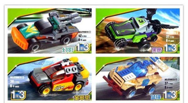 KAZI / GBL / BOZHI KY89016-4 Ultimate Racing: Boeing Racing 4 Combinations 1