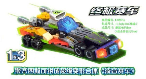 KAZI / GBL / BOZHI KY89016-3 Ultimate Racing: Boeing Racing 4 Combinations 4