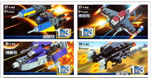 KAZI / GBL / BOZHI KY89015-4 Cosmic Team: Ultimate Fit Cosmos 4 2