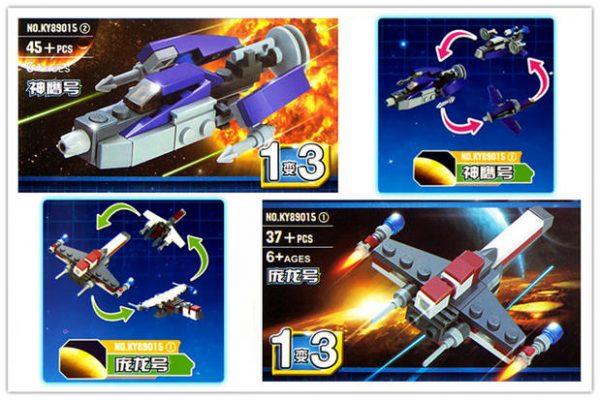 KAZI / GBL / BOZHI KY89015-4 Cosmic Team: Ultimate Fit Cosmos 4 3