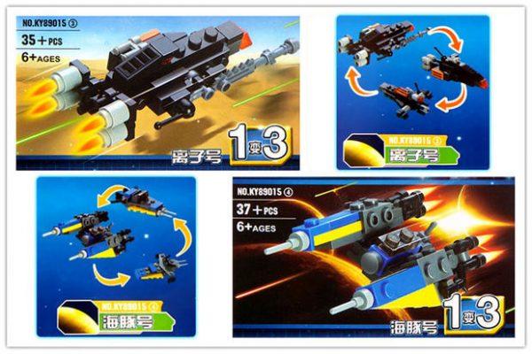KAZI / GBL / BOZHI KY89015-2 Cosmic Team: Ultimate Fit Cosmos 4 4