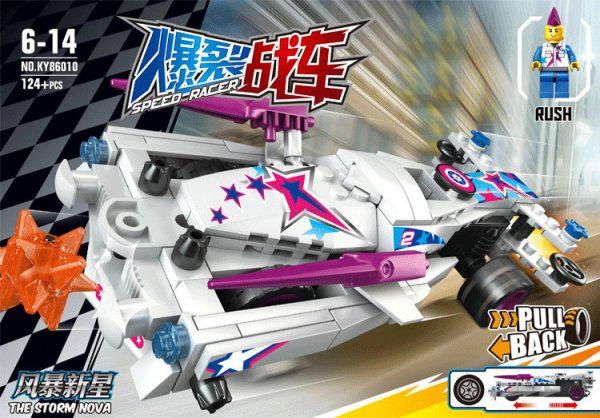 KAZI / GBL / BOZHI KY86010 Blast Chariot: Storm Rising Star 1