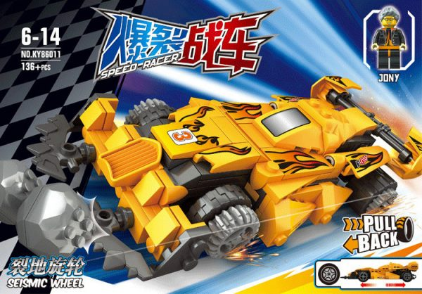 KAZI / GBL / BOZHI KY86011 Burst chariot: split-ground rotary wheel 1