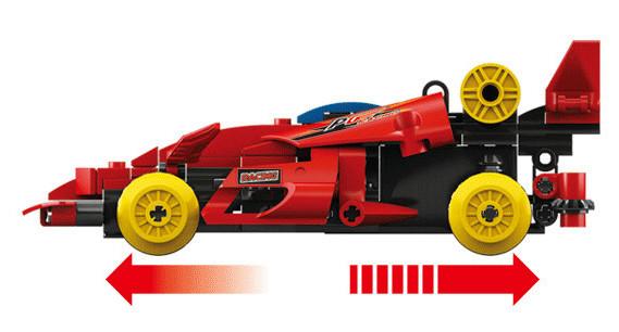 KAZI / GBL / BOZHI KY86012 Burst Chariot: Light Speed Bullet 2
