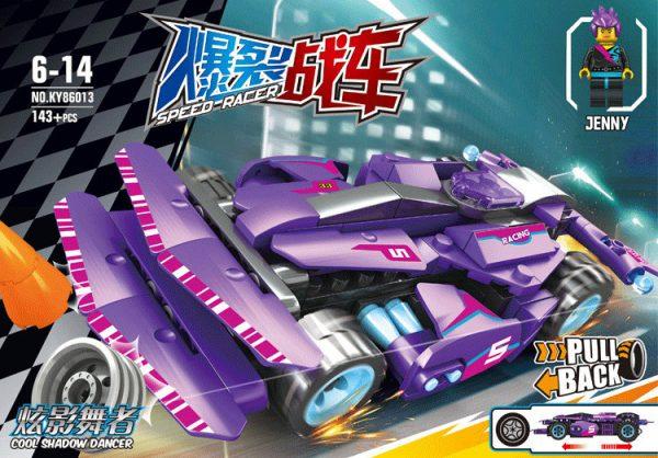 KAZI / GBL / BOZHI KY86013 Burst Chariot: Dazzling Dancer 1