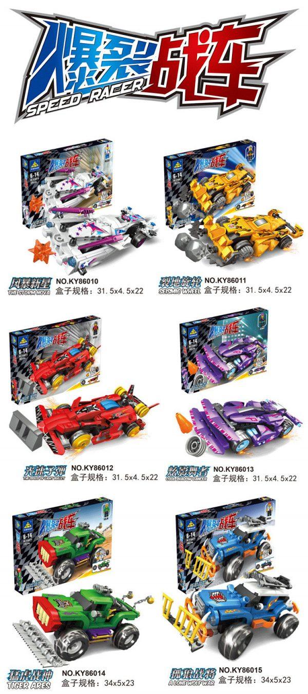 KAZI / GBL / BOZHI KY86012 Burst Chariot: Light Speed Bullet 4