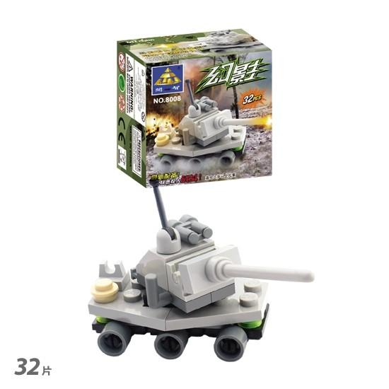 KAZI / GBL / BOZHI 8005 Military Miniseries: Leigh Arrows, Raytheon, Warhawks, Phantom 4